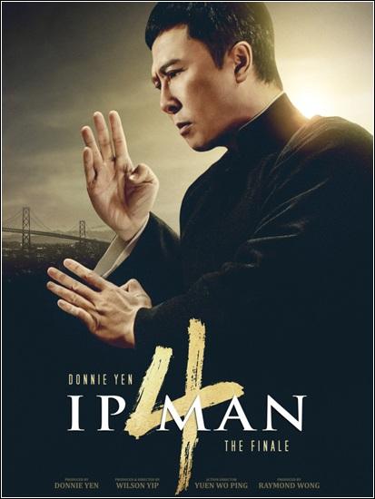 Ип Ман4 (2020)