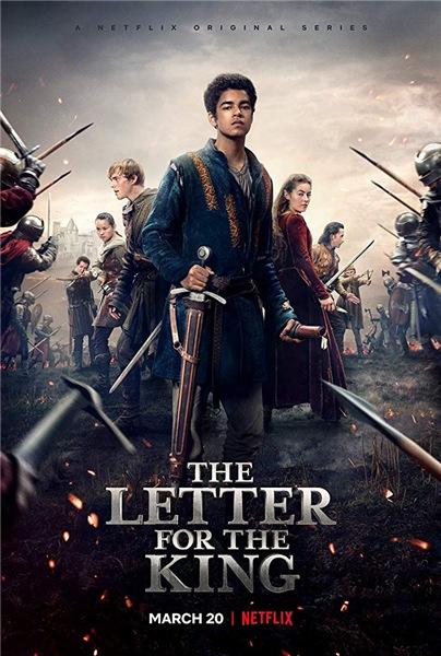 Сериал Письмо королю (2020)