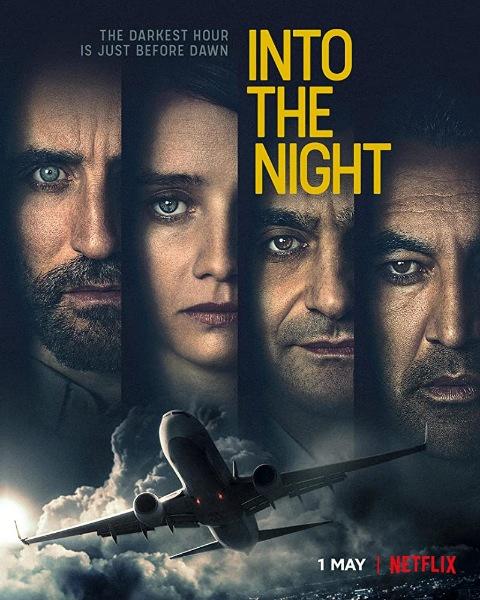 Сериал Пункт назначения: ночь (2020)